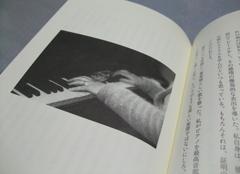 20110305_3