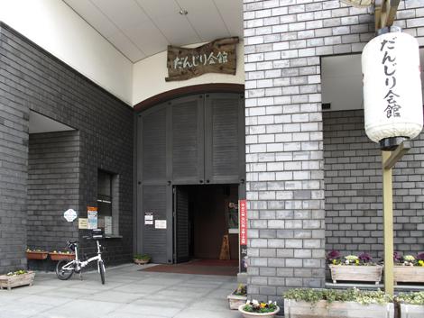 20110319ride_152