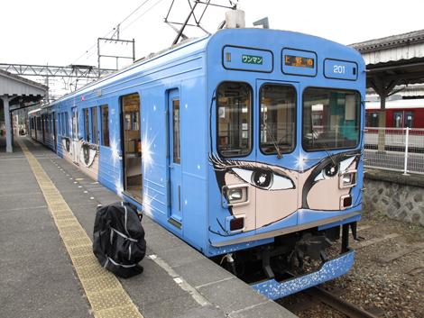 20110319ride_3