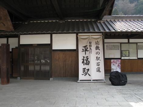20110402ride_112