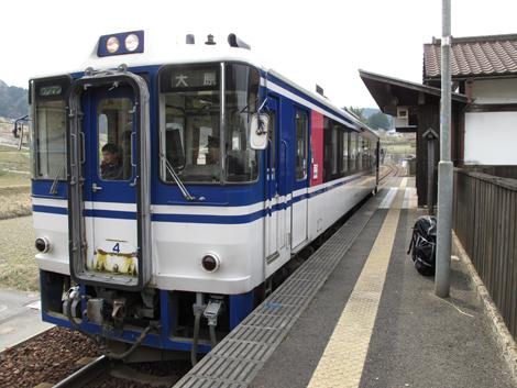 20110402ride_119