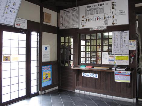 20110402ride_289