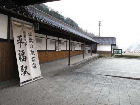 20110402ride_3