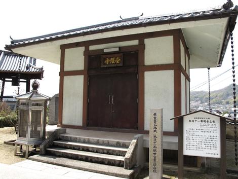 20110409ride8_9