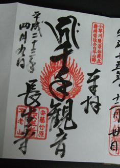 20110409ride_14
