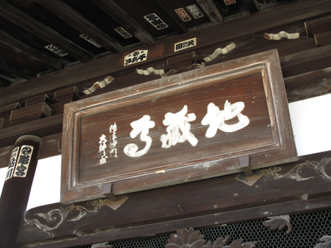 20110409ride_4