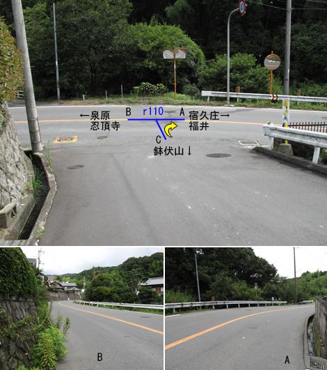 20120722hike_99