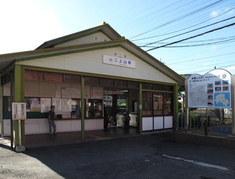 20120819hike_1