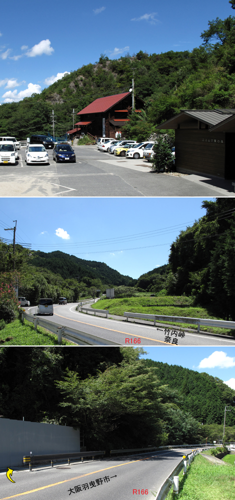 20120819hike_192