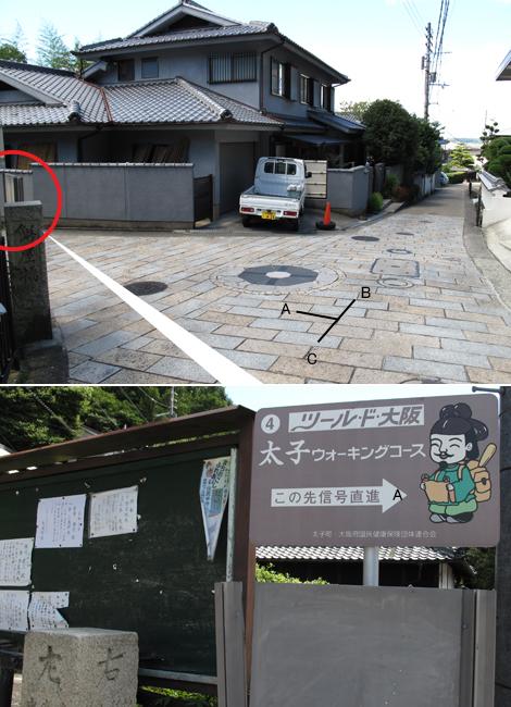 20120819hike_203
