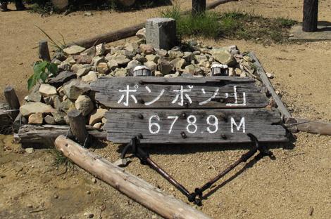 20120912hike_144