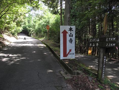 20120912hike_35