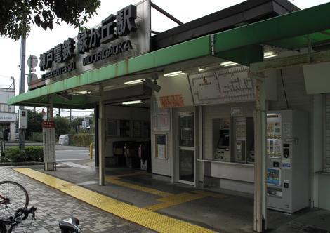20120929hike_1