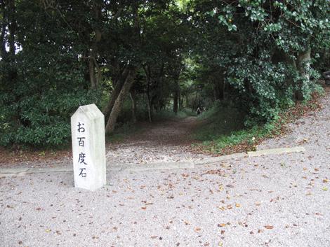 20120929hike_122