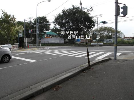 20120929hike_169