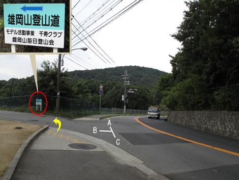 20120929hike_5