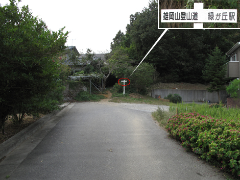 20120929hike_9