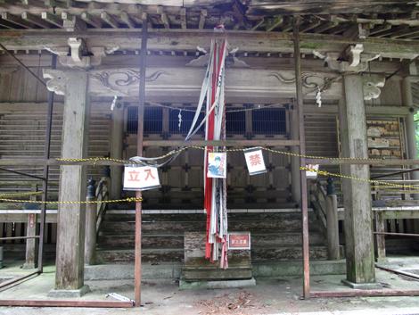 20121006hike_248