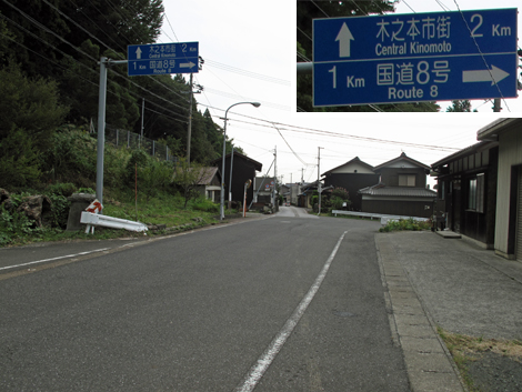 20121006hike_307