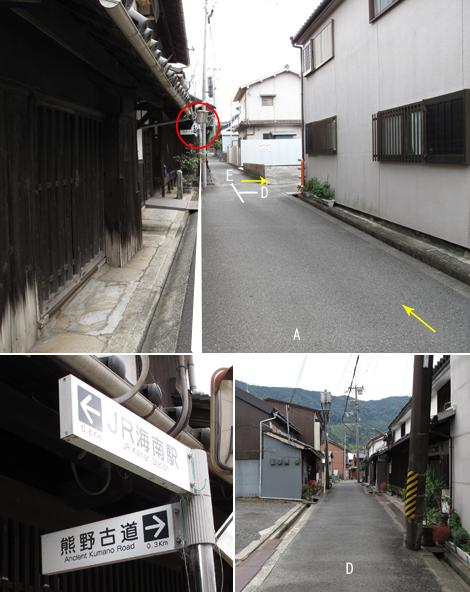 20121014hike_10