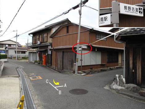 20121014hike_13