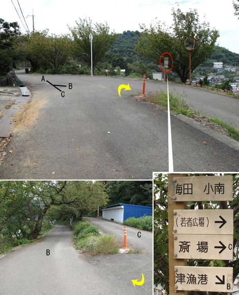 20121014hike_286