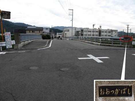 20121014hike_367