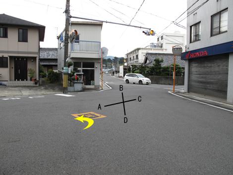 20121014hike_369