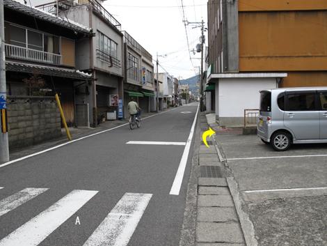 20121014hike_370