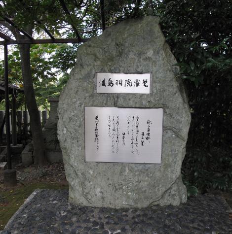 20121014hike_39