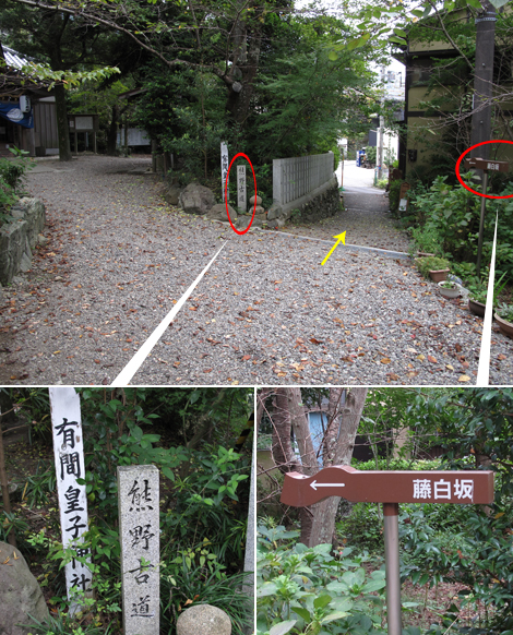 20121014hike_48
