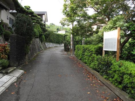 20121014hike_53