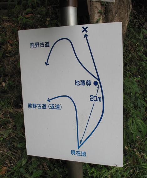20121014hike_72