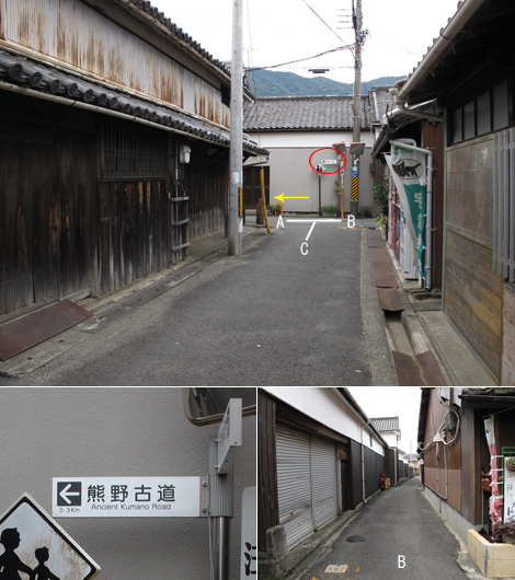 20121014hike_9