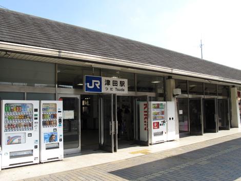 20121021hike_292