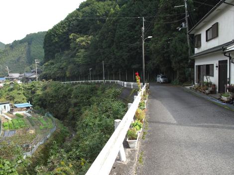 20121027hike_339