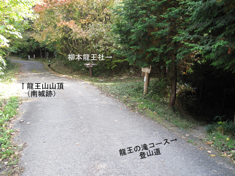 20121104hike_229