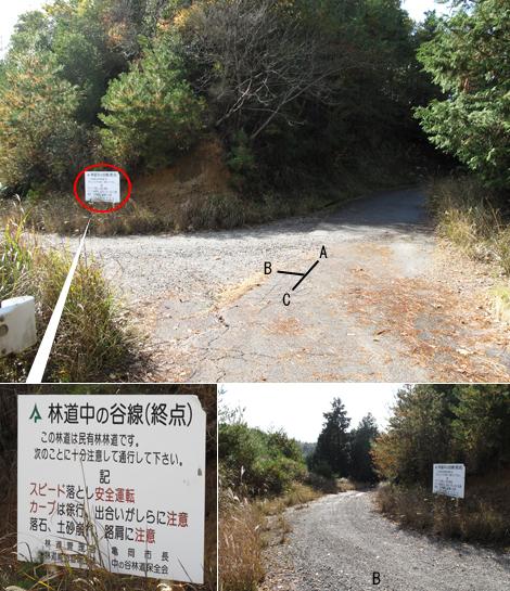 20121118hike_225