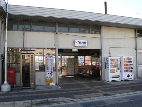 20121125hike_1