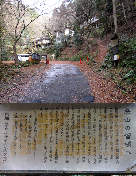 20121208hike_14