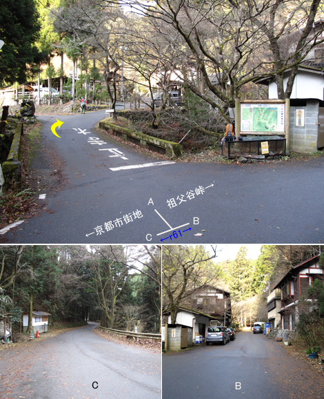 20121208hike_3
