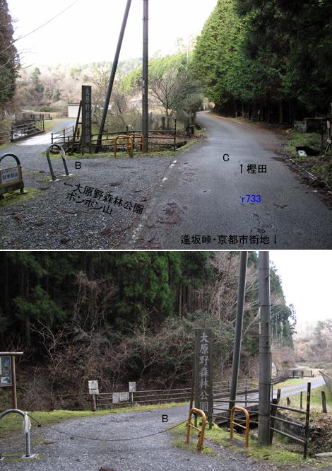 20121216hike_165