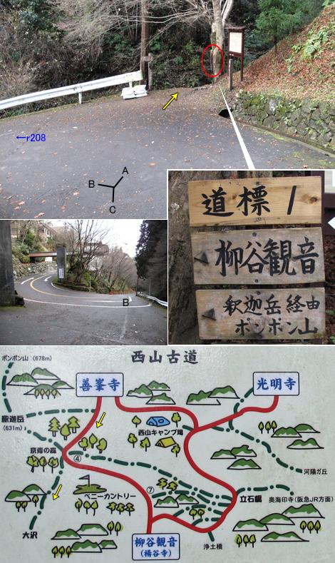 20121216hike_192