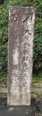 20121216hike_8s