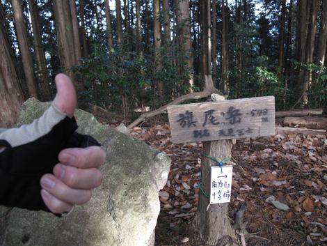 20130103hike_54