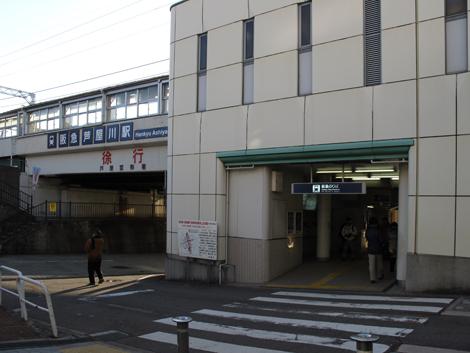 20130104hike_1