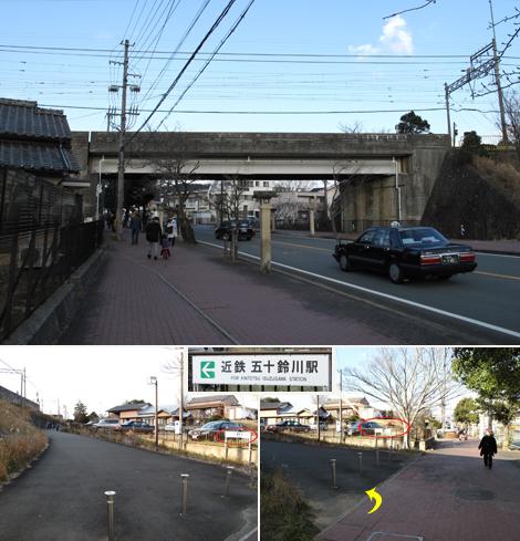 20130119hike_332