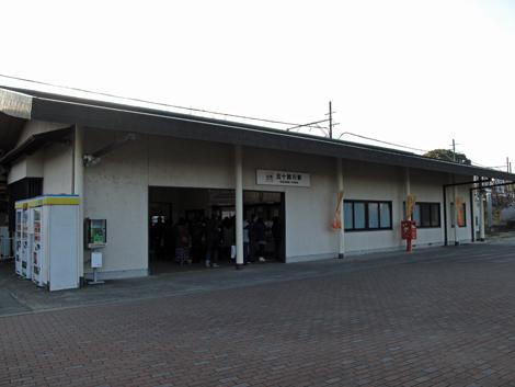 20130119hike_333