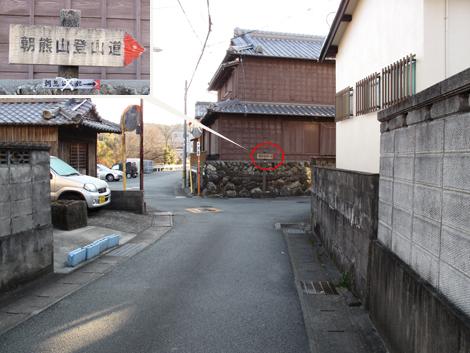 20130119hike_4