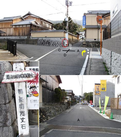 20130203hike_9